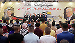 Palestinian President Mahmoud Abbas meets with members of Fatah movement youth, in the West Bank city of Ramallah, June 15, 2019. Photo by Thaer Ganaim