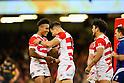 Rugby : Wales vs Japan