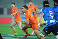 Joaquin Tuculet in action during the Super Rugby match between the Blues and Jaguares at Eden Park in Auckland, New Zealand on Friday, 28 April 2018. Photo: Dave Lintott / lintottphoto.co.nz
