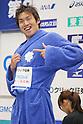 Yuya Horihata, September 4, 2011 - Swimming : Yuya Horihata celebrates wining victory during the Intercollegiate Swimming Championships, men's 400m Individual Medley medal ceremony at Yokohama international pool, Kanagawa. Japan. (Photo by Yusuke Nakanishi/AFLO SPORT) [1090]