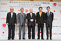 (L-R) Mitsunori Torihara, Yoshiaki Fujimori, Yoshiro Mori, Tsunekazu Takeda, Kei Nishikori, NOVEMBER 26, 2015 : <br /> LIXIL has Press conference in Tokyo. LIXIL announced that it has entered into a partnership agreement with the Tokyo Organising Committee of the Olympic and Paralympic Games. With this agreement, LIXIL becomes a gold partner sponsor. <br /> in Tokyo, Japan. (Photo by Yohei Osada/AFLO SPORT)