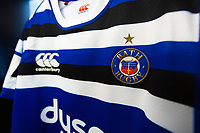 A general view of a Bath Rugby jersey. Gallagher Premiership match, between Bath Rugby and Gloucester Rugby on September 8, 2018 at the Recreation Ground in Bath, England. Photo by: Patrick Khachfe / Onside Images