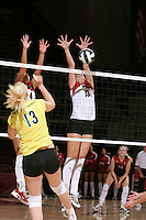 27 October 2005:  Lizzy Suiter during Stanford's 3-0 win over Oregon at Maples Pavilion in Stanford, CA