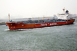 Ginga Jaguar ship, Tokyo Marine, Port of Rotterdam, Holland