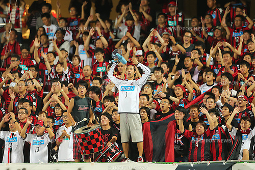 Consadole Sapporo Fans, .September 29, 2012 - Football / Soccer : .2012 J.LEAGUE Division 1, 27th Sec .match between Kawasaki Frontale 1-0 Consadole Sapporo .at Kawasaki Todoroki Stadium, Kanagawa, Japan. .(Photo by Daiju Kitamura/AFLO SPORT) [1045]