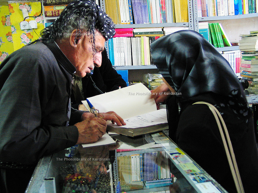 Iran 2004.Dans une librairie de Sakkez.<br /> Iran 2004.Sakkez: in a library