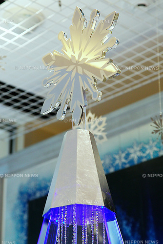 "The top star of the ""Disney Platinum Christmas Tree"" made of platinum on display at Ginza Tanaka jewelry store in Ginza, Tokyo on November 19, 2014. The large version of the Disney tree is made of platinum and decorated with the characters of the worldwide hit movie Frozen. It has a 2.6 meter height and 31kg weight and it costs approximately 2.6 million USD. The small silver version costs 4000 USD and both are on sale from November 19.  (Photo by Rodrigo Reyes Marin/AFLO)"