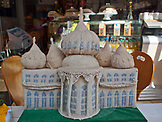 ENGLAND, Brighton, Knitted Royal Pavillion