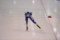 SCHAATSEN: HEERENVEEN: IJsstadion Thialf, 12-02-15, World Single Distances Speed Skating Championships, Jorrit Bergsma (NED), ©foto Martin de Jong