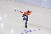 SPEEDSKATING: HAMAR: Vikingskipet, 28-02-2020, ISU World Speed Skating Championships, Sprint, 1000m Ladies, Letitia de Jong (NED), ©photo Martin de Jong