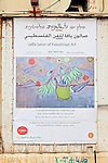 Jaffa Salon Of Palestinian Art Poster