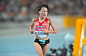 Megumi Kinukawa (JPN),..AUGUST 27, 2011 - Athletics :The 13th IAAF World Championships in Athletics - Daegu 2011, Women's 10000m Final at the Daegu Stadium, Daegu, South Korea. (Photo by Jun Tsukida/AFLO SPORT) [0003]