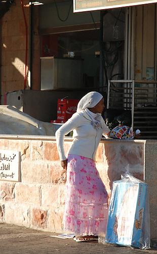 East Jerusalem. Jersualem Est.
