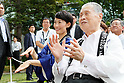(L-R) Tamayo Marukawa, Yoshiro Mori, <br /> JULY 24, 2017 : <br /> Event for Tokyo 2020 Olympic and Paralympic games is held <br /> at Toranomon hills in Tokyo, Japan. <br /> &quot;Tokyo Olympic Ondo&quot; will be renewed as Tokyo Olympic Ondo - 2020 -&quot;.<br /> (Photo by Yohei Osada/AFLO SPORT)