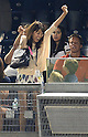 Mai Tanaka, <br /> JUNE 17, 2014 - MLB : Mai Tanaka, wife of Masahiro Tanaka of the New York Yankees, celebrates during the Major League Baseball game against the Toronto Blue Jays at Yankee Stadium in Bronx, New York, United States. <br /> (Photo by AFLO)
