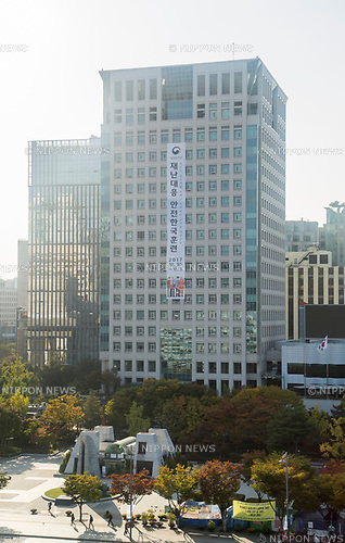 South Korean Ministry of Foreign Affairs, Oct 23, 2017 : The headquarters of South Korean Ministry of Foreign Affairs is seen in Seoul, South Korea. (Photo by Lee Jae-Won/AFLO) (SOUTH KOREA)