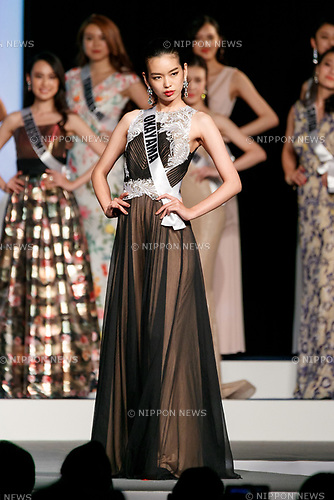 Miss Okayama, Mutsue Kobara, competes in an evening gown during Miss Universe Japan competition at Hotel Chinzanso Tokyo on July 4, 2017, Tokyo, Japan. Momoko Abe from Chiba who won the title will represent Japan in the next Miss Universe competition. (Photo by Rodrigo Reyes Marin/AFLO)