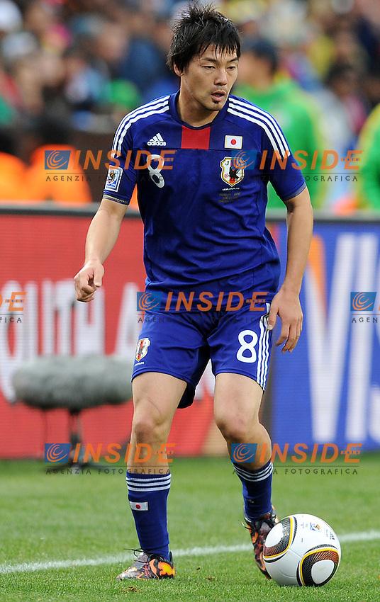 Daisuke Matsui (Giappone)<br /> Paraguay Giappone 5-3 - Paraguay Japan 5-3<br /> Campionati del Mondo di Calcio Sudafrica 2010 - World Cup South Africa 2010<br /> Loftus Versfeld Stadium, Tshwane Pretoria 29 / 06 / 2010<br /> &copy; Giorgio Perottino / Insidefoto