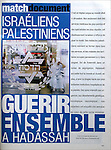 Paris Match, November 29 - December 05, 2007. Photos © Quique Kierszenbaum