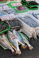 Ameyokocho, near Ueno Station in Tokyo, is a famous market street known for its seafood products and fresh fruits and vegetables.