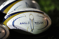 A general view of Anglo-Welsh Cup branded balls. Anglo-Welsh Cup match, between Bath Rugby and Leicester Tigers on November 4, 2016 at the Recreation Ground in Bath, England. Photo by: Patrick Khachfe / Onside Images