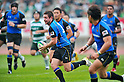 Japan Rugby Top League 2011-2012 : NEC Green Rockets 26-38 Panasonic Wild Knights