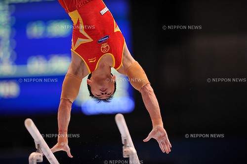Guo Weiyang (CHN),..OCTOBER 10, 2011 - Artistic Gymnastics : FIG World Championships Tokyo 2011 Artistic Gymnastics Men's Qualification during Parallel bars at Tokyo Metropolitan Gymnasium, Tokyo, Japan. (Photo by Jun Tsukida/AFLO SPORT) [0003]..