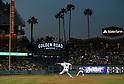 MLB: Kenta Maeda