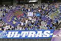 Soccer : 2017 J2 League : Tokyo Verdy 3-1 Montedio Yamagata
