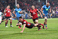 11th July 2020; Christchurch, New Zealand;  Will Jordan try. Crusaders versus Blues in the Super Rugby Aotearoa. Orangetheory Stadium, Christchurch,