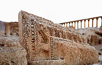 Decorated entablature, Palmyra, Syria Picture by Manuel Cohen