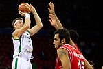 02.09.2010, Abdi Ipekci Arena, Istanbul, TUR, 2010 FIBA World Championship, Slovenia vs Iran, im Bild Miha Zupan of Slovenia during  the Preliminary Round - Group B basketball match between National teams of Slovenia and Iran. EXPA Pictures © 2010, PhotoCredit: EXPA/ Sportida/ Vid Ponikvar *** ATTENTION *** SLOVENIA OUT!