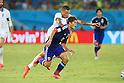 Yoshito Okubo (JPN), <br /> JUNE 19, 2014 - Football /Soccer : <br /> 2014 FIFA World Cup Brazil <br /> Group Match -Group C- <br /> between Japan 0-0 Greece <br /> at Estadio das Dunas, Natal, Brazil. <br /> (Photo by YUTAKA/AFLO SPORT)