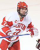 Jason Lawrence - The Boston College Eagles defeated the Boston University Terriers 5-0 in the Northeast Regional Final on March 25, 2006 at the DCU Center in Worcester, MA.  The win advanced Boston College to the Frozen Four.