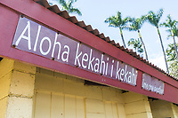 "An ""Aloha kekahi i kekahi (love one another)"" sign at Honoli'i Beach Park, Hilo, Big Island of Hawai'i."