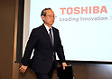 June 23, 2017, Tokyo, Japan - Japan's troubled Toshiba president Satoshi Tsunakawa leaves a press conference at the company's headquarters in Tokyo on Friday, June 23, 2017. Toshiba asked authority to extend a deadline to submit its annual financial report until August 10. Toshiba's stock will be transferred from the first section to the second section at the Tokyo and Nagoya Stock Exchange from August 1.   (Photo by Yoshio Tsunoda/AFLO) LwX -ytd-