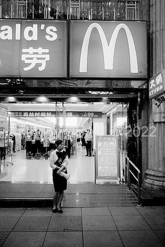Shanghai, China.July 16, 2006..Central Shanghai.