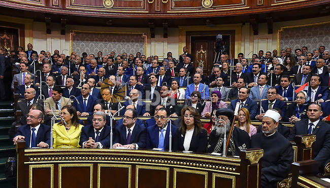 Egyptian officials attend swearing-in of the second presidential term of Egyptian President Abdel Fattah Al Sisi at the House of Representatives in Cairo, Egypt, June 2, 2018. Photo by Egyptian President Office