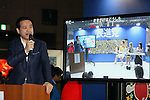 """April 30, 2016, Chiba, Japan - Japan's opposition Democratic Party number two Kenji Eda speaks during the Niconico Chokaigi in Chiba on Saturday, April 30, 2016. Some 150,000 visitors enjoyed over 100 booths including games, hobbies, sports, politics as well as Japan's sub cultures at the two-day offline meeting sponsored by Japan's video sharing website """"Niconico Douga"""".  (Photo by Yoshio Tsunoda/AFLO) LWX -ytd-"""
