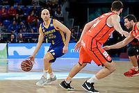 Valencia Basket's Bojan Dubljevic and Herbalife Gran Canaria's Albert Oliver during Quarter Finals match of 2017 King's Cup at Fernando Buesa Arena in Vitoria, Spain. February 17, 2017. (ALTERPHOTOS/BorjaB.Hojas) /Nortephoto.com