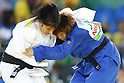 Ayumi Ishii (JPN),<br /> SEPTEMBER 8, 2016 - Judo : <br /> Women's -52kg<br /> at Carioca Arena 3 during the Rio 2016 Paralympic Games in Rio de Janeiro, Brazil. (Photo by Shingo Ito/AFLO)