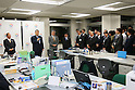 (L to R) <br />  Toshiro Muto, <br />  Yoshiro Mori, <br />  Yukihiko Nunomura, <br /> JANUARY 28, 2014 : <br /> For the first time in the office full-scale operation <br /> of the general Foundation Tokyo Olympic <br /> and Paralympic Games Organizing Committee, <br /> at the Metropolitan Government, <br /> Mr. Yoshiro Mori president, <br /> Toshiro Muto Secretary-General, <br /> Nunomura Deputy Secretary-General, <br /> the organizing committee assigned the 28th schedule staff, <br /> and, to say hello to Tokyo Olympic and Paralympic preparation station staff. <br /> at Tokyo Metropolitan Government Building, Tokyo, Japan. <br /> (Photo by YUTAKA/AFLO SPORT)