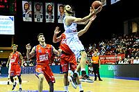 GRONINGEN - Basketbal, Donar New Heroes Den Bosch, kwartfinale NBB beker, seizoen 2018-2019, 14-01-2019, Donar speler Shane Hammink op weg naar score