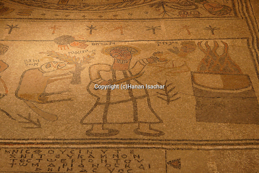 Israel, Harod valley. The mosaic floor of the a sixth-century Synagogue in Beth Alpha, depicting the Aqedah (the binding of Isaac)