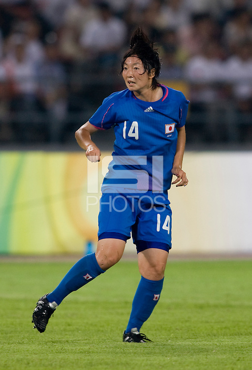 Kyoko Yano. The USWNT defeated Japan, 4-2, during the semi-finals of the Beijing 2008 Olympics in Beijing, China.