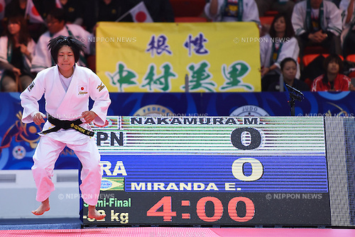 Misato Nakamura (JPN), AUGUST 25, 2015 - Judo : World Judo Championships Astana 2015 Women's -52kg Semi-Final match at Alau Ice Palace in Astana, Kazakhstan. (Photo by AFLO SPORT)