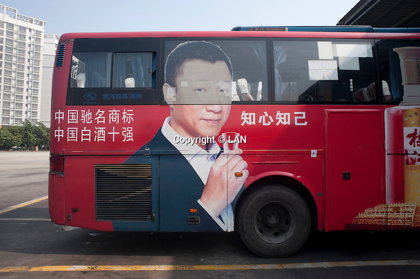 Bus Signage in Dongguan, China.  © LAN