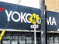 Parking Garage in Ota, Japan 2014.