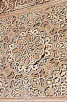 Wall of gallery (detail), Courtyard of the Lions, 1362 ? 1391, Muhammad V, Nasrid Palaces, The Alhambra, Granada, Andalusia, Spain. Picture by Manuel Cohen