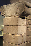 Israel, Jerusalem, royal fortress gate from Tel Hazor, 9th century BC, on display at the Israel Museum
